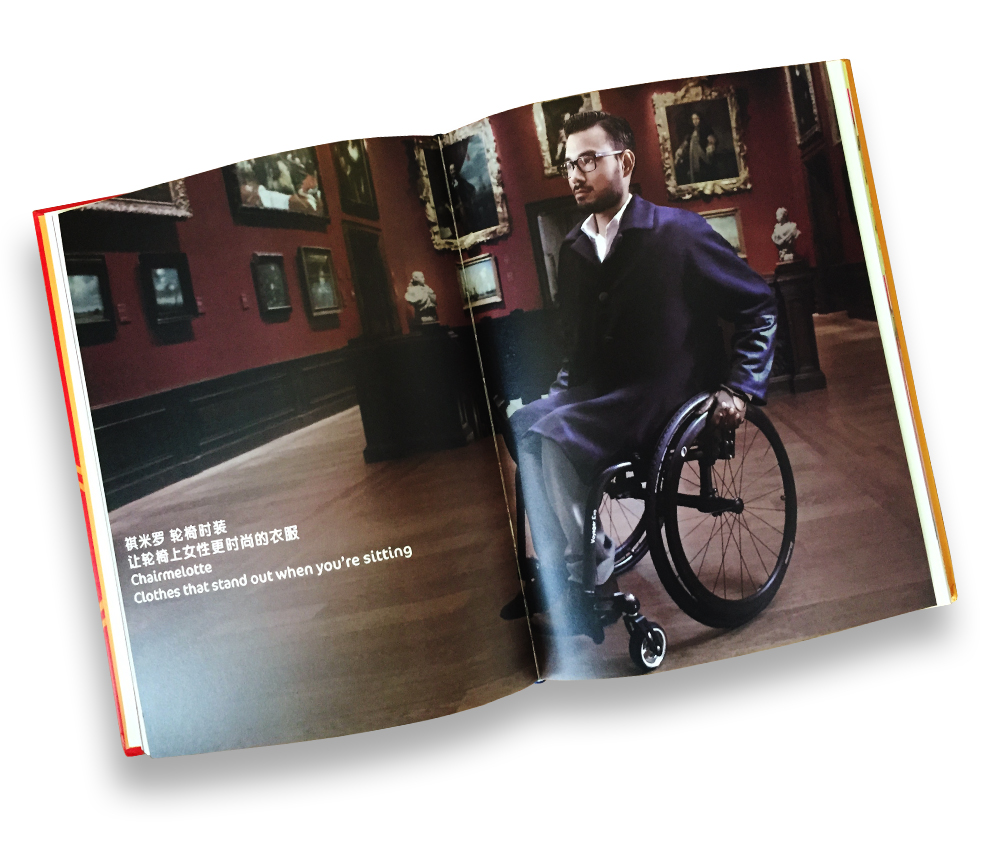 chairmelotte_wheelchair_couture_among_dutch_top_designs_presented_in_china_03