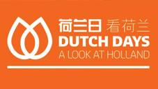 Dutch Days in China